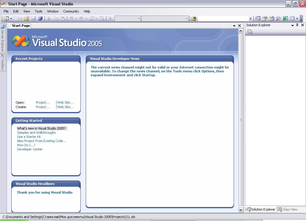 Microsoft Visual Studio 2008 Key